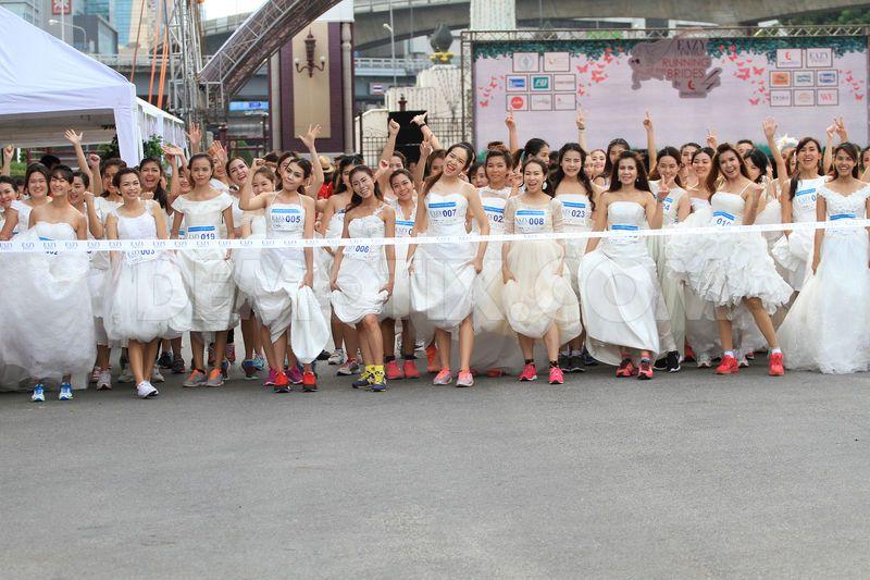 eazy bride run